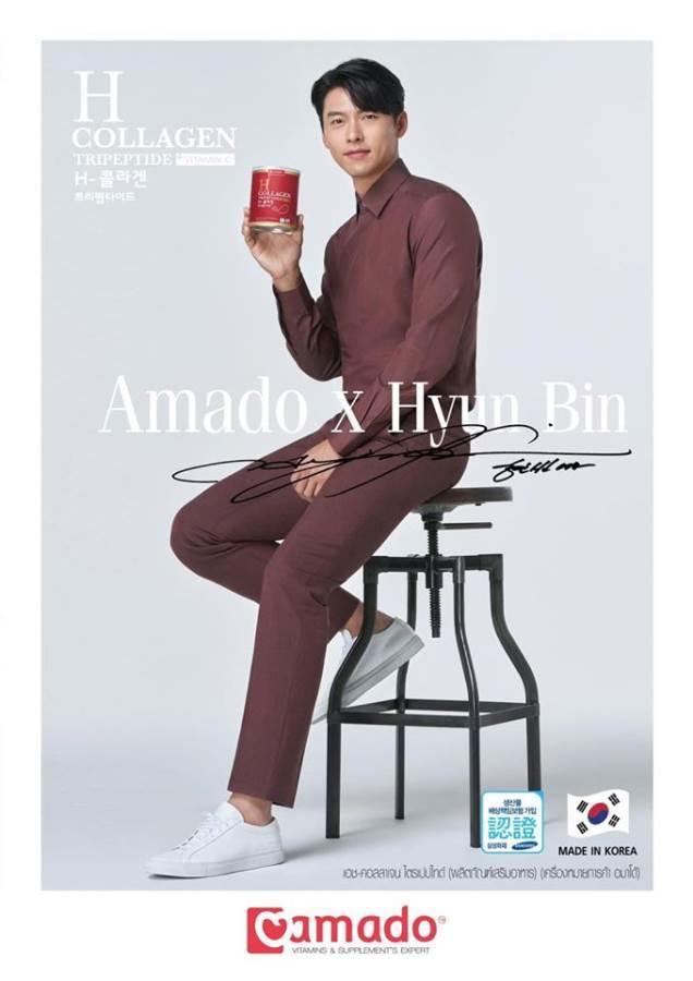 ฮยอนบิน Hyun Bin